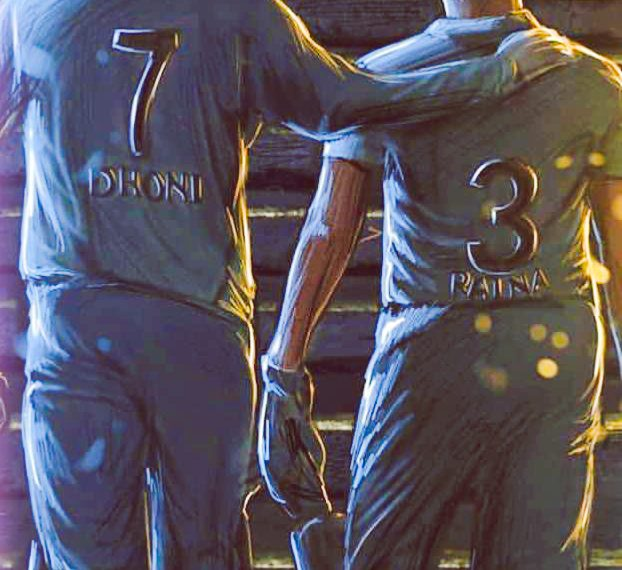 MS Dhoni match wallpaper