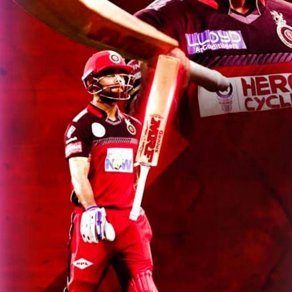 Wallpaper of RCB Caption